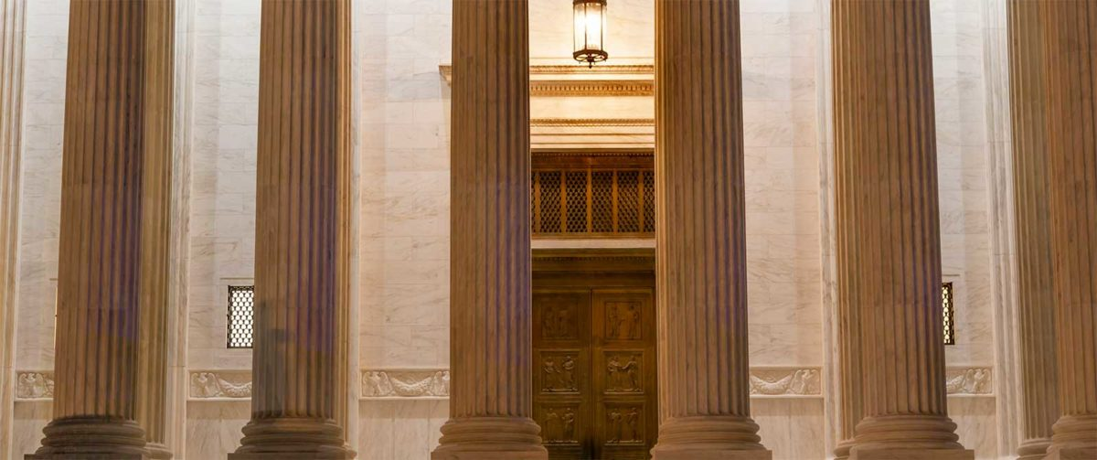 The Vestibule of the Supreme Court